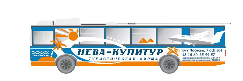 Троллейбус НеваКупитур 1