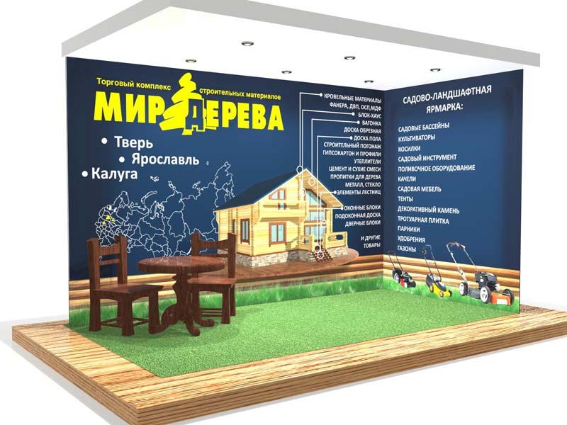 оформление выставки МД