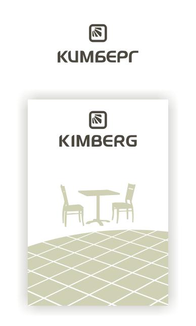 Вариант ФС Кимберг