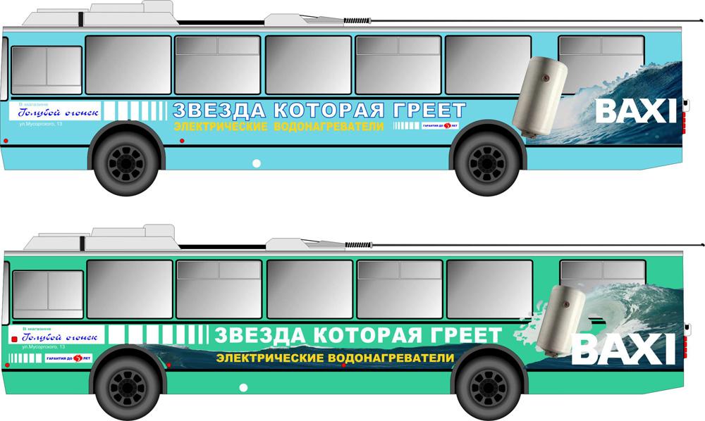 Троллейбус BAXY