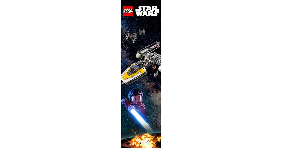 «LEGO. Star Wars»