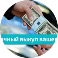 «Замена рублей на доллары»
