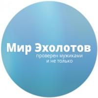 Шапка «Мир Эхолотов»
