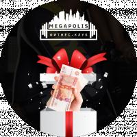 «Фитнес-клуб MEGAPOLIS»