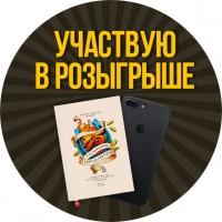 «#ПРОЕКТПРОРЫВ»