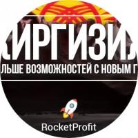 «RocketProfit»