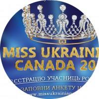 «Miss Ukrainian Canada 2016»