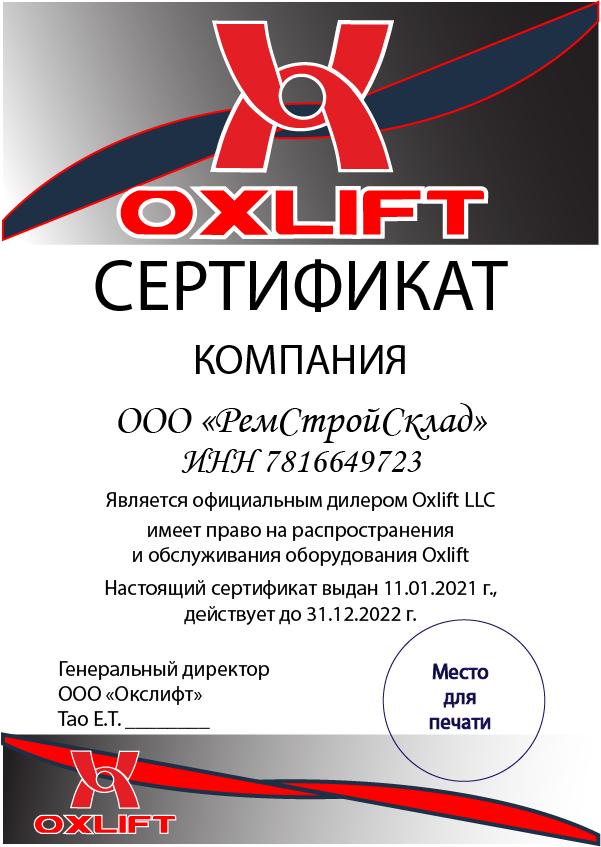 Дизайн визитки и сертификата фото f_011600e695774f29.png