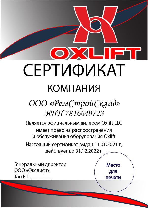 Дизайн визитки и сертификата фото f_618600e68653f18d.png