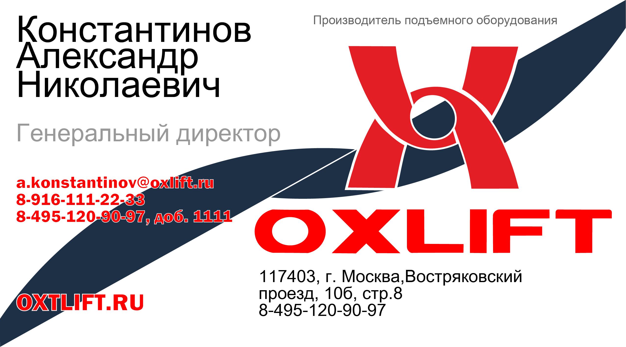 Дизайн визитки и сертификата фото f_953600e685fa2290.png