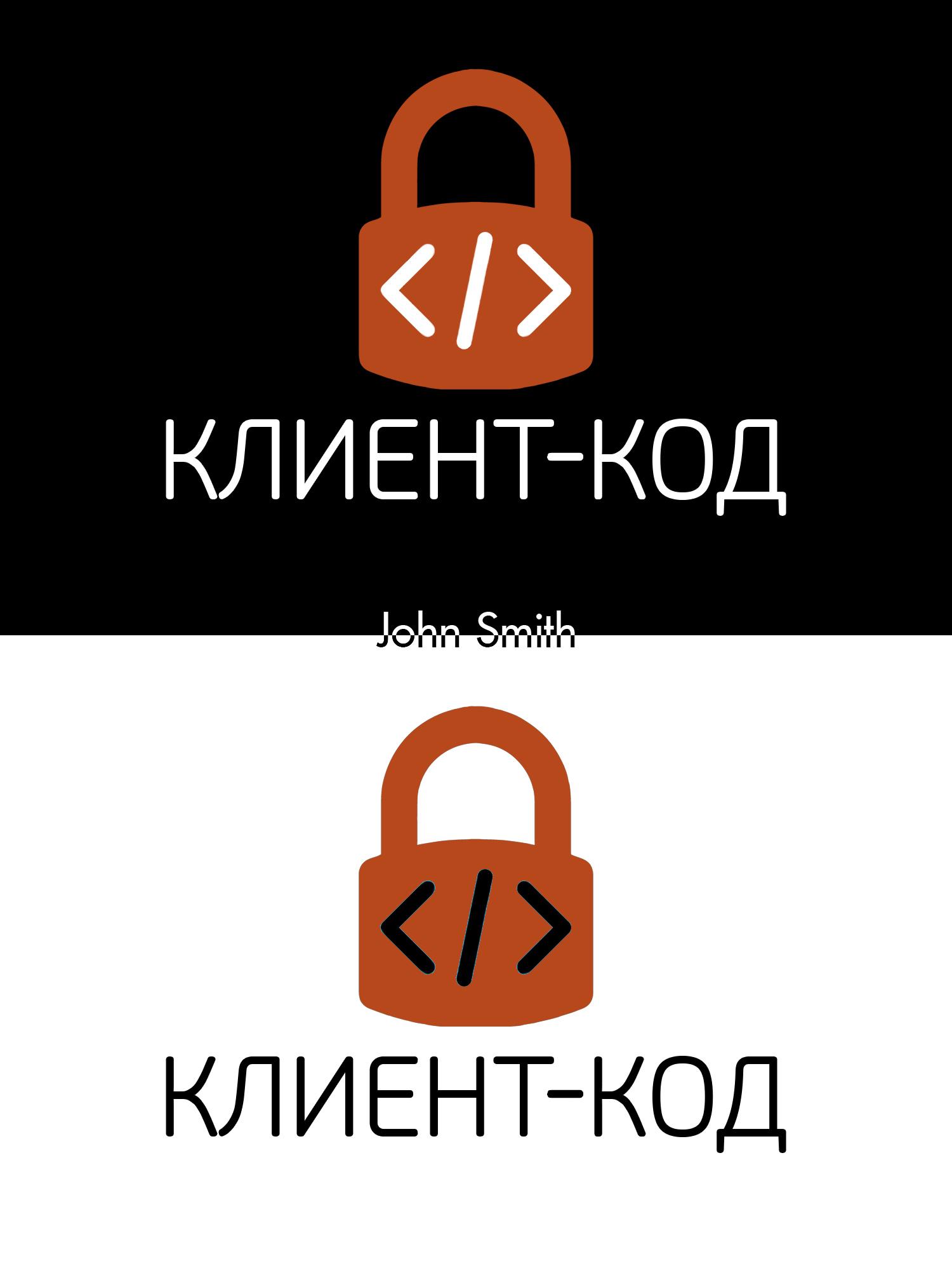 Нейминг и логотип компании, занимающейся аутсорсингом фото f_00259d68a0873186.jpg