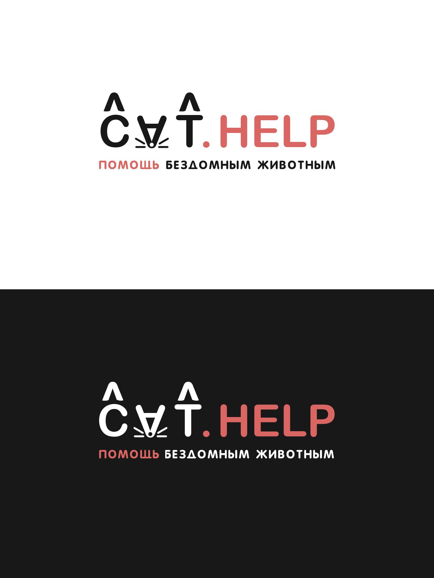 логотип для сайта и группы вк - cat.help фото f_22559da25a9d2409.jpg
