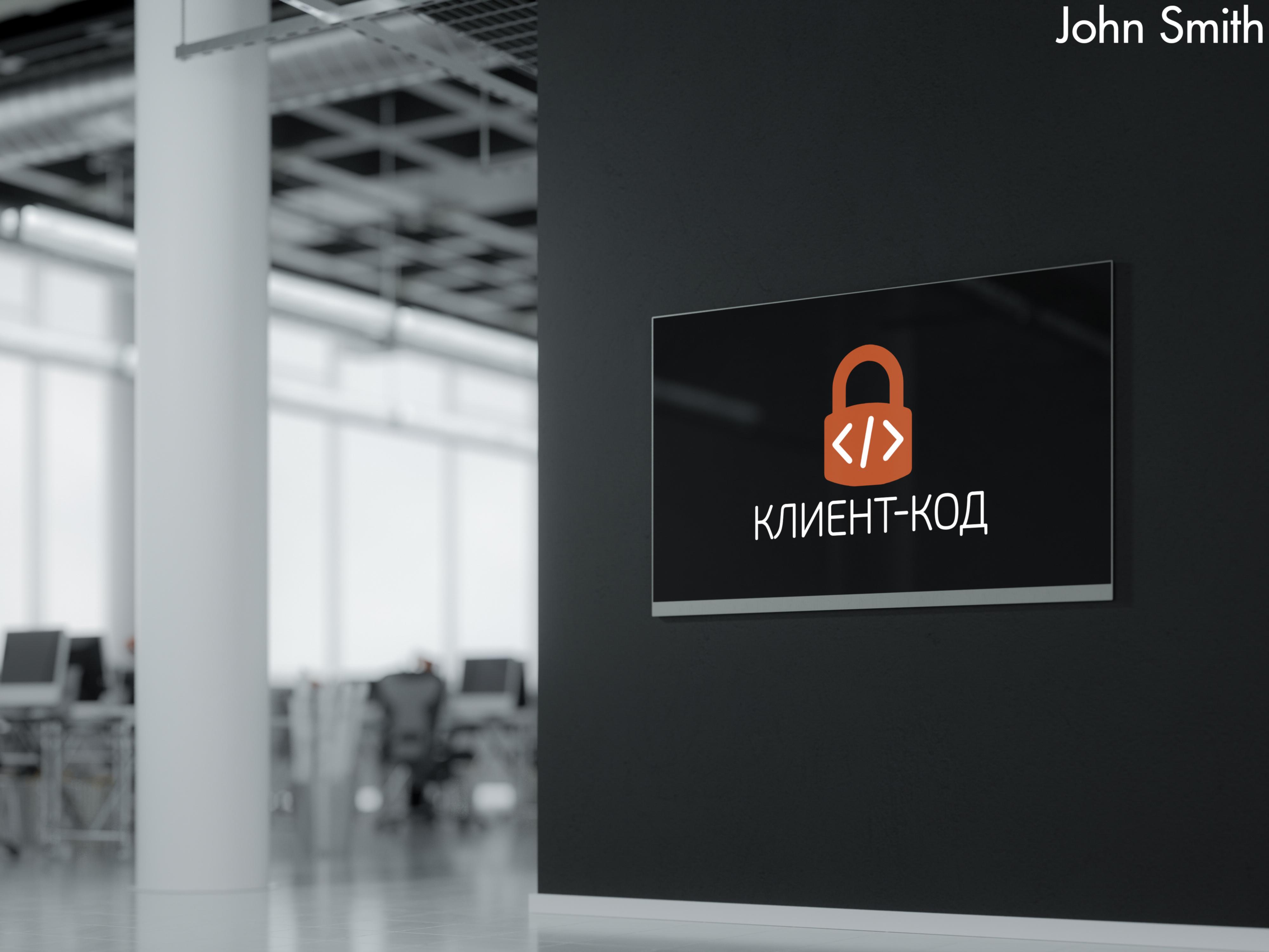 Нейминг и логотип компании, занимающейся аутсорсингом фото f_27159d68abab9f39.jpg