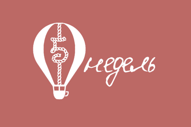 Логотип для кафе фото f_46659aeb3f211cc8.jpg