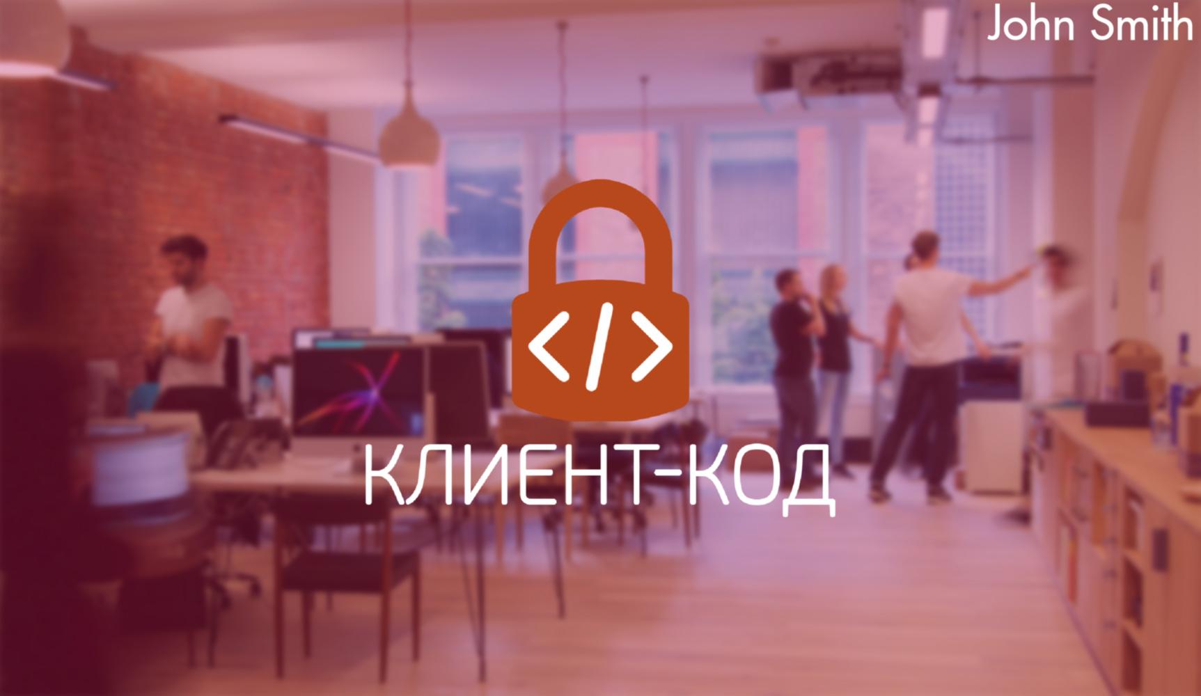 Нейминг и логотип компании, занимающейся аутсорсингом фото f_59859d68afc858b3.jpg