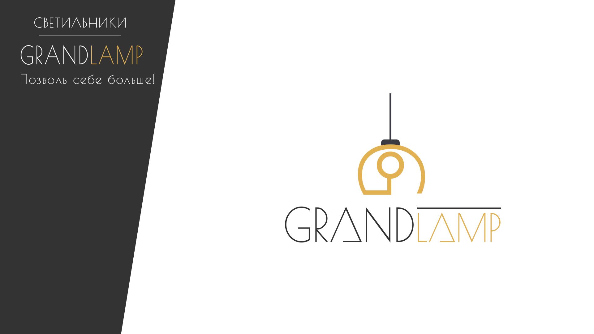 Разработка логотипа и элементов фирменного стиля фото f_04157deda1f3968d.jpg
