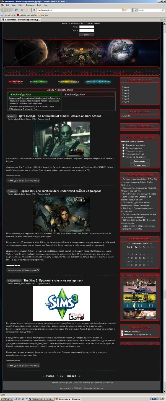 Кастомизация для сайта gamerulz.ru