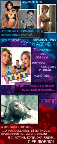 Аватар для ЛС во ВКонтакте.ru