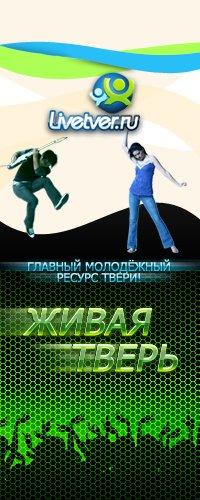 Аватар для ВКонтакте.ru