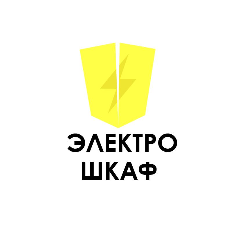 Разработать логотип для завода по производству электрощитов фото f_4265b71ae4ae8ce1.jpg