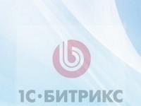 1с битрикс – заполнение товарных карточек каталога ИМ