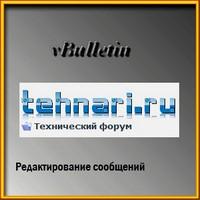 Компьютерный форум