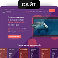 Сайт для ИНРЕСТАРТ
