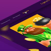 Лендинг для Leprecon Casino