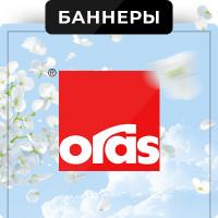 Статичные баннеры для компании ORAS