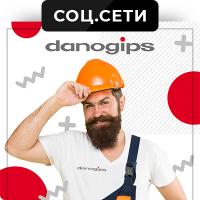 Оформление соц.сетей для DANOGIPS