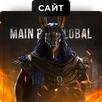 Сайт для MAIL PRO GLOBAL