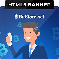 HTML5 баннер для BetStore.net