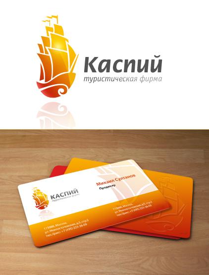 Каспий ТА