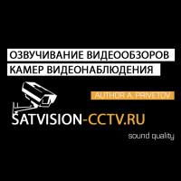 Озвучивание серии обзоров камер видео наблюдения.