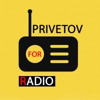 Реклама для Эхо радио и Радио Шансон