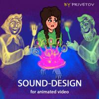 Саунд-дизайн анимационного ролика