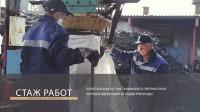 Рекламный ролик для промышленного предприятия