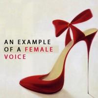 Пример женского голоса