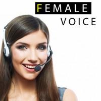 Автоответчики - женский голос (pack)
