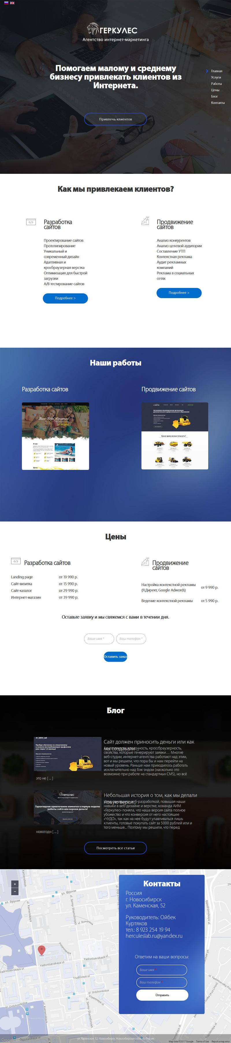 Дизайн сайта автосервиса фото f_69458f4b2927f042.jpg