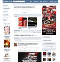 Компания Автоимидж - вежедневное ведение группы Вконтакте, привлечение +2500 челорвек реальной аудитории без критериев