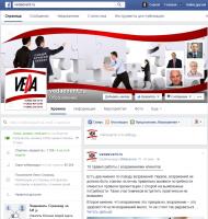 Facebook - Создание/Оформление сообщества; Привлечение +1.000 вступивших; Ведение сообщества