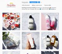 Instagram - Компания HolySkin - Привлечение +40.000 вступивших