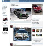 Автомобили - Привлечение + 30.000 участников. Выведение группы в ТОП поиска Вконтакте