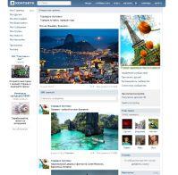Горящие путевки - Привлечение + 30.000 участников. Выведение группы в ТОП поиска Вконтакте