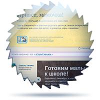Gnomik.ru - большая энциклопедия для