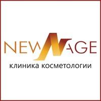 Клиника косметологии New Age