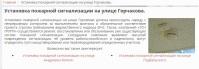 Написание текстов для станций метро (Москва)