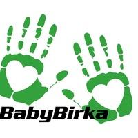 Интернет-магазин Baby Birka
