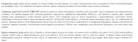 Генераторы льда - описание категории ИМ